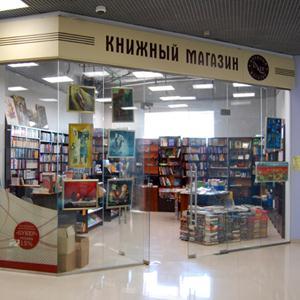 Книжные магазины Перелюба