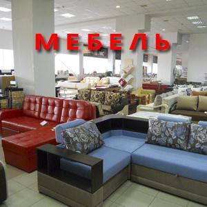 Магазины мебели Перелюба