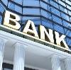 Банки в Перелюбе