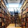 Библиотеки в Перелюбе