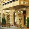Гостиницы в Перелюбе