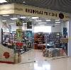 Книжные магазины в Перелюбе