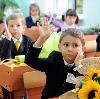 Школы в Перелюбе