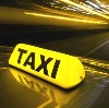 Такси в Перелюбе